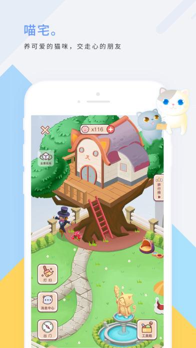 ARchat官方版app软件下载安装图2: