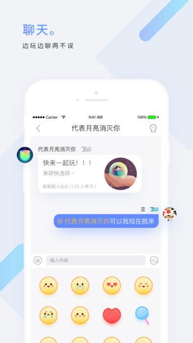ARchat官方版app软件下载安装图片1