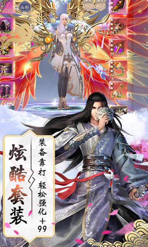 剑雨幽魂正版游戏官方网站下载图2: