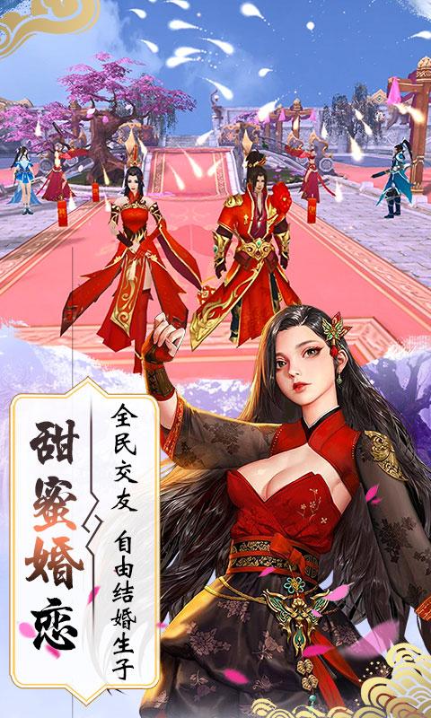 剑雨幽魂正版游戏官方网站下载图4: