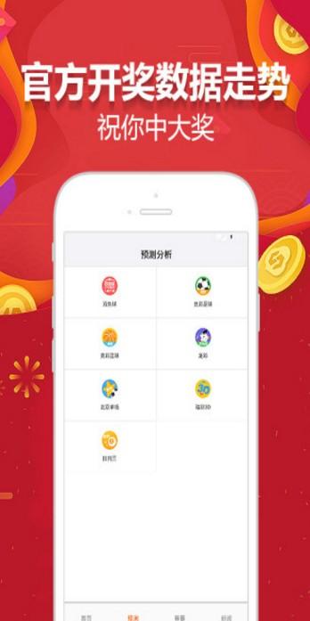 彩票33安卓版下载官方手机app图片1