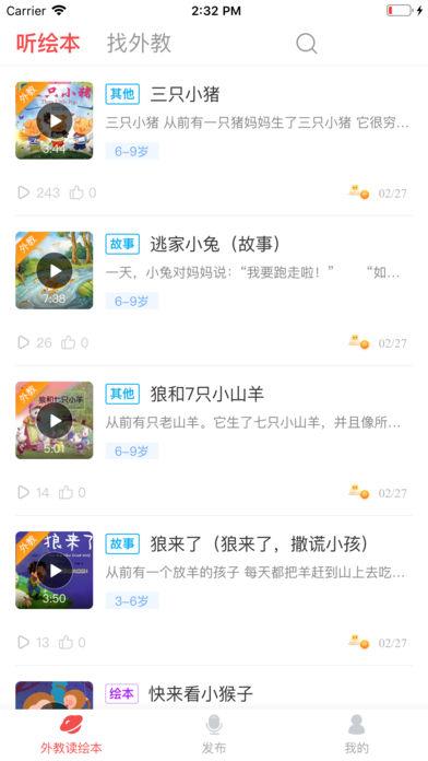 不老人生官方下载手机版app图4: