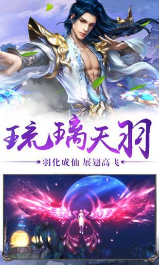 一剑仙逆手游官方最新版图2: