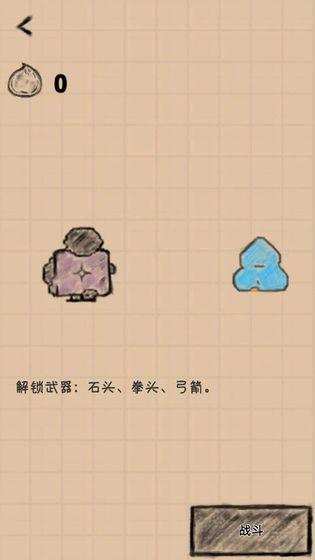 大明小和尚安卓游戏最新版图片1