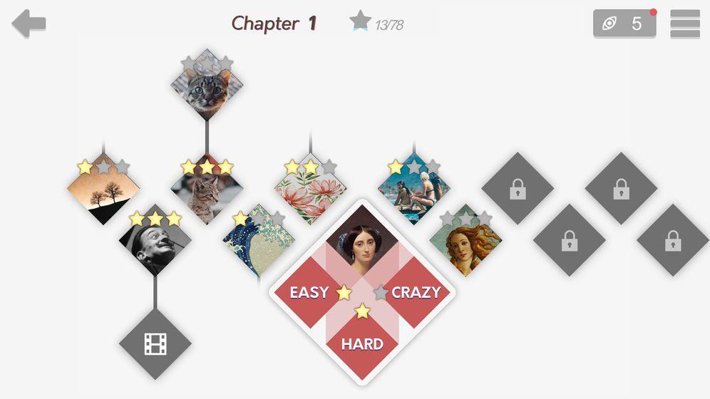 慧眼寻异游戏安卓最新版图1:
