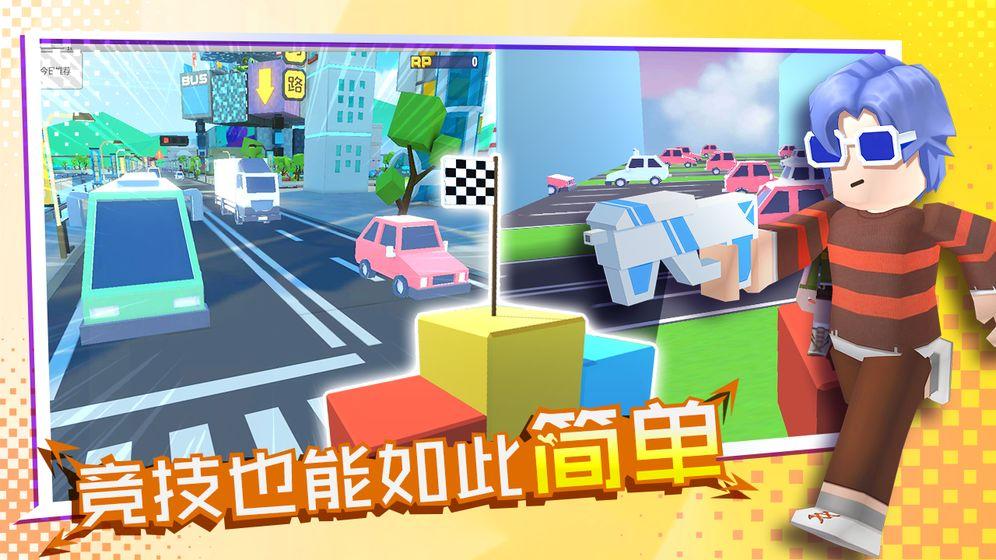 BLOCK休闲城市游戏官方最新版图3: