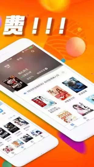 八零电子书下载手机版app图1: