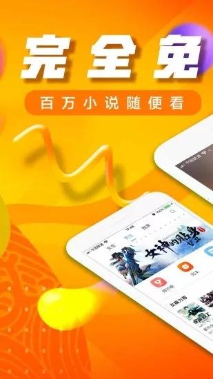 八零电子书下载手机版app图3: