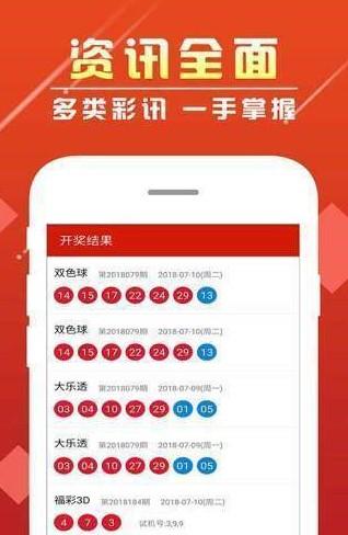 彩计划app官方下载 v2.2-彩计划软件官方版下载v2.2