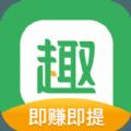 趣头条金币赚钱官网app下载安装 v3.9.21.000.0417.1359