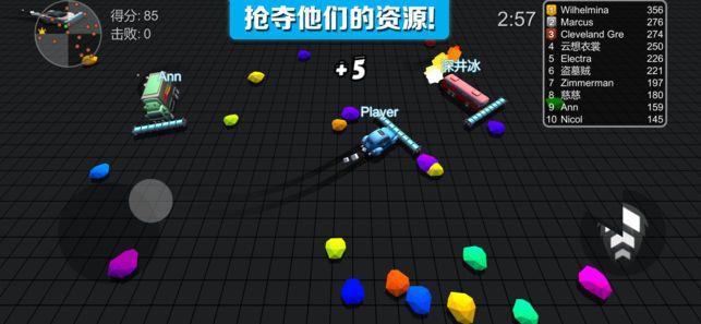 极速飘移撞车王大作战官网最新版图2: