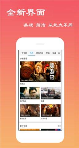 韩剧追剧app最新版软件图3: