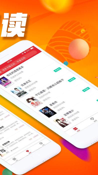 凌瑶文学免费阅读app软件图1: