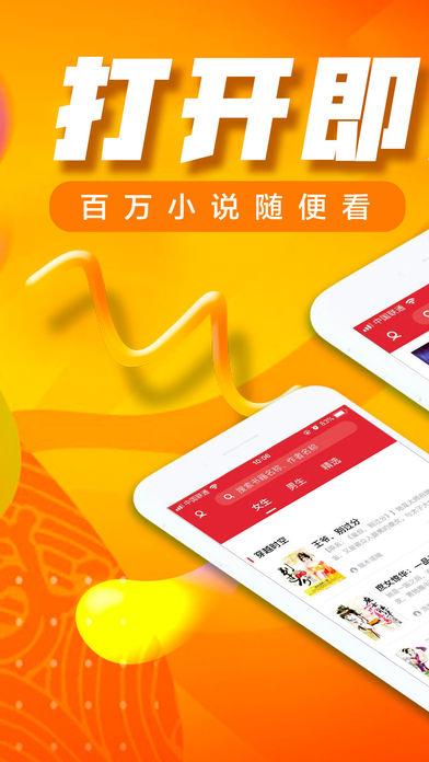 凌瑶文学免费阅读app软件图片1