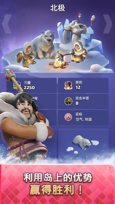 繁荣日争吵卡安卓版游戏下载图3: