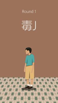 抖音西客游戏最新安卓版下载图1:
