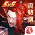 决战平安京腾讯版应用宝下载 v1.56.0