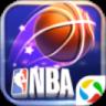 王者NBA之巨星官方版