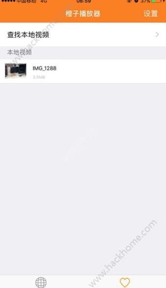 橙子视频app苹果版iOS软件下载图3: