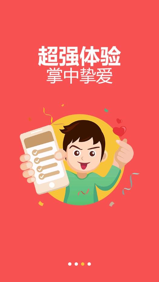 第一红彩店app官网版客户端登录平台图3: