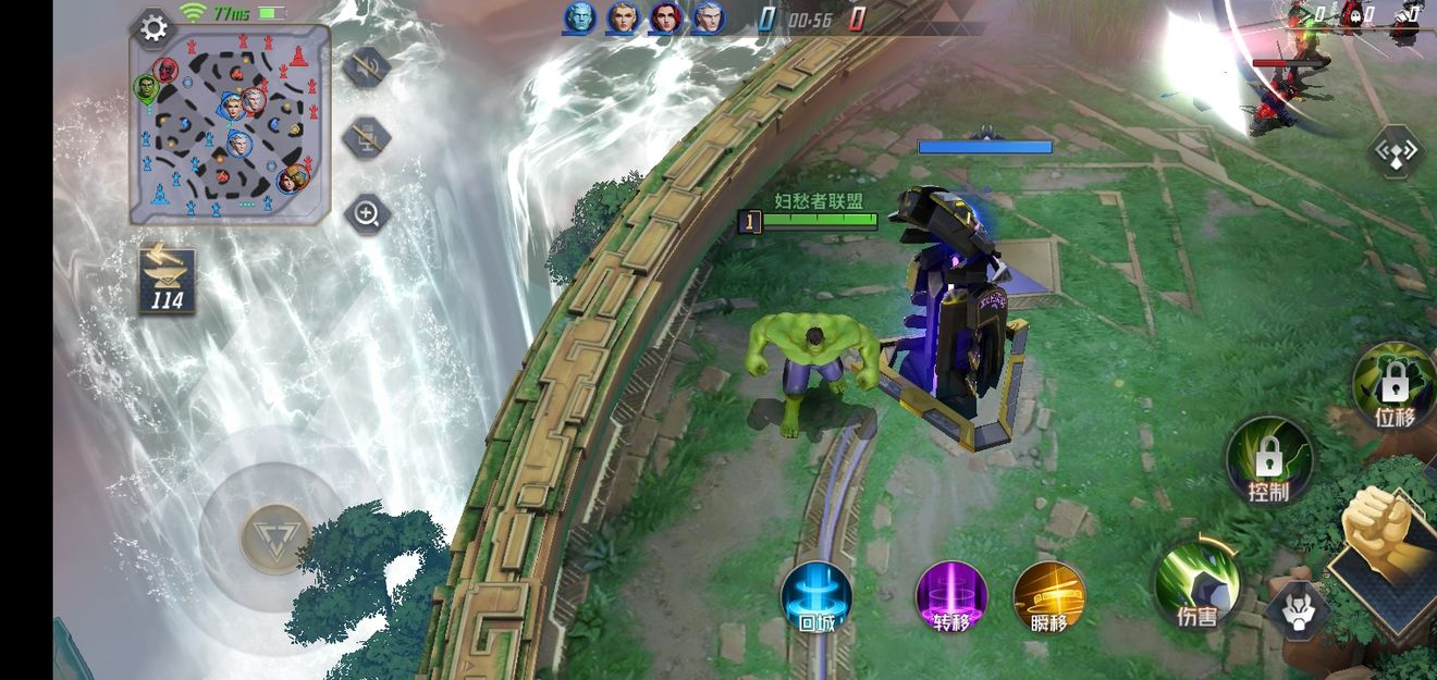 漫威超级大战5V5手游中文国服版(MARVEL Super War)图2:
