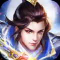 一剑惊仙手游官方最新版 v1.80