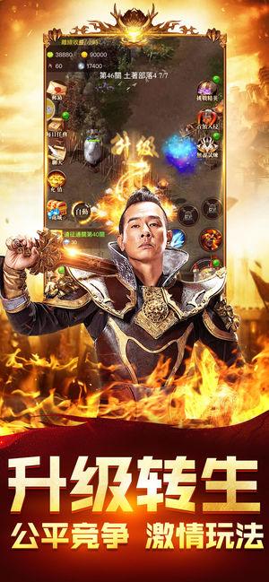 古云传奇官方网站正版游戏图4: