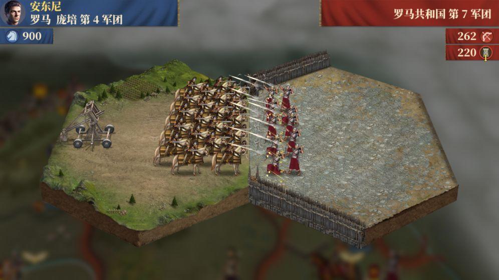 罗马大征服者远征高卢最新版下载图1: