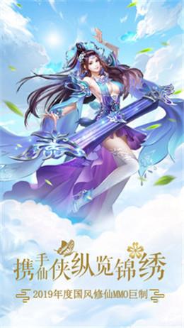 黄庭大道歌手游官方最新安卓版图1: