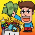 超市模拟器游戏