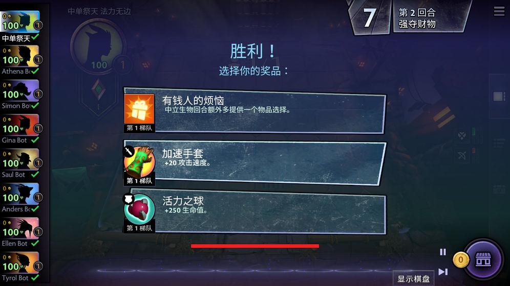 云顶之弈自走棋游戏官方网站下载图1: