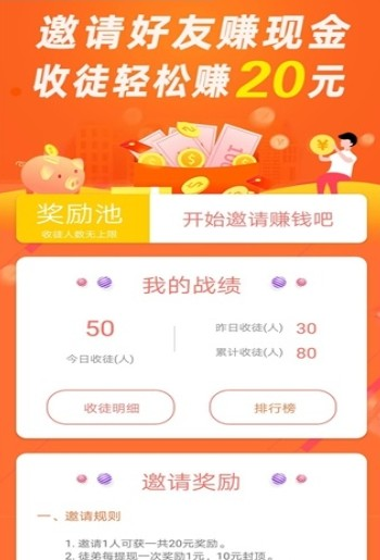 小米商店手工达人之家app软件图2: