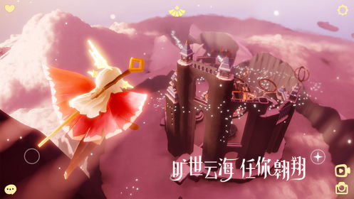 Sky光遇国际服官网公测版apk下载图1: