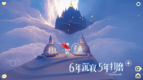 Sky光遇国际服官网公测版apk下载图3: