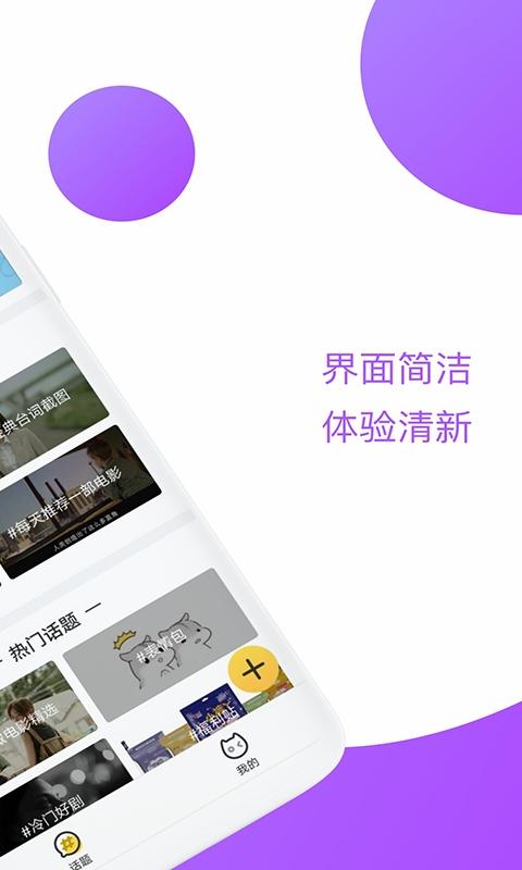 泰剧迷官方app下载手机版图2: