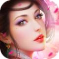 修真风云志官方最新版游戏 v1.0