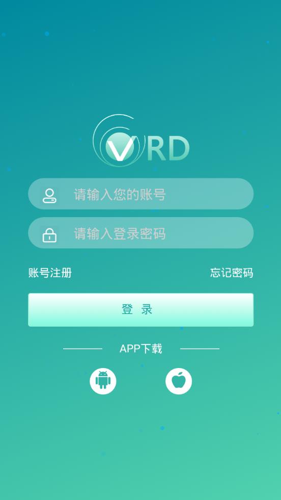 vrd挖矿推荐码app官方下载图2: