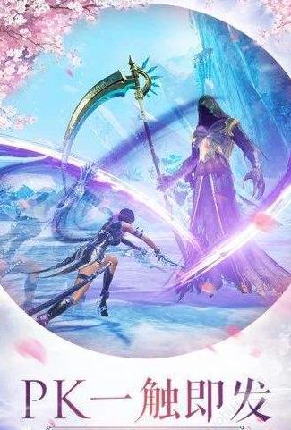 仙灵幻境4官方最新版手游下载图3:
