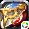 腾讯沙城战神之BT高爆版官方游戏下载 v1.2.0