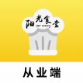 阳光食堂智慧平台