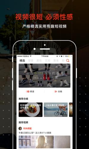 最新小优视频app2.12升级版软件下载图2: