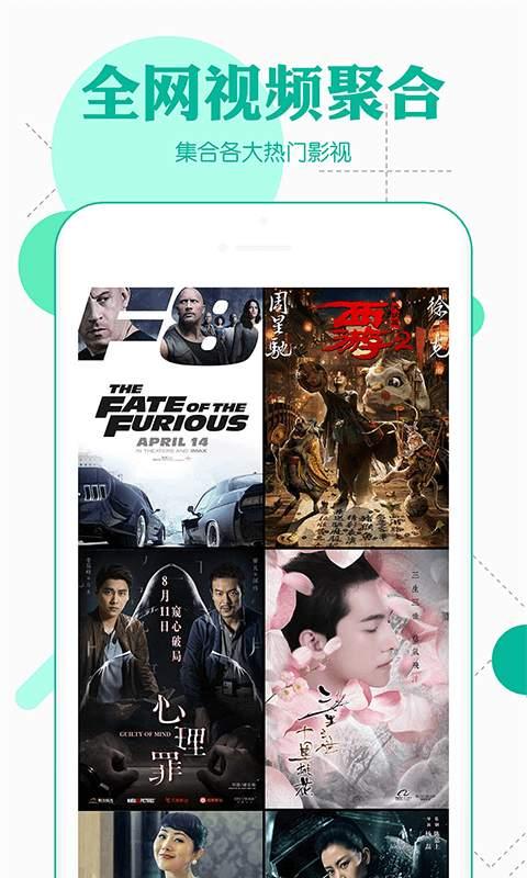 小优为爱而生旧版本app下载图1: