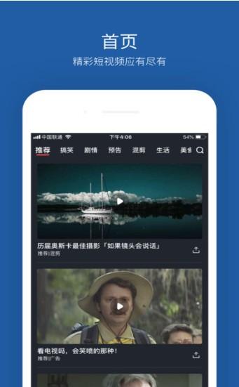 小优视频app为爱而生最新版软件下载图2: