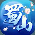蜀山行纪手游官方最新版下载 v3.8.0