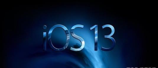 iOS13.2.2正式版描述文件固件大全图1: