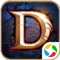 腾讯黑暗血缘MU正版官方游戏下载 1.1.22