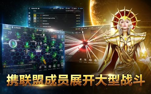 ASTROKINGS中国联盟APK最新版下载图1: