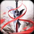 剑指苍穹游戏版