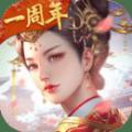 后宫秘史宫廷官网版