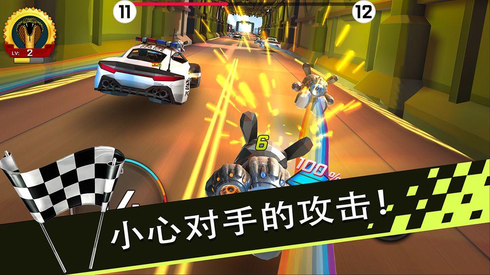 极速狂飙兔游戏最新下载图片1